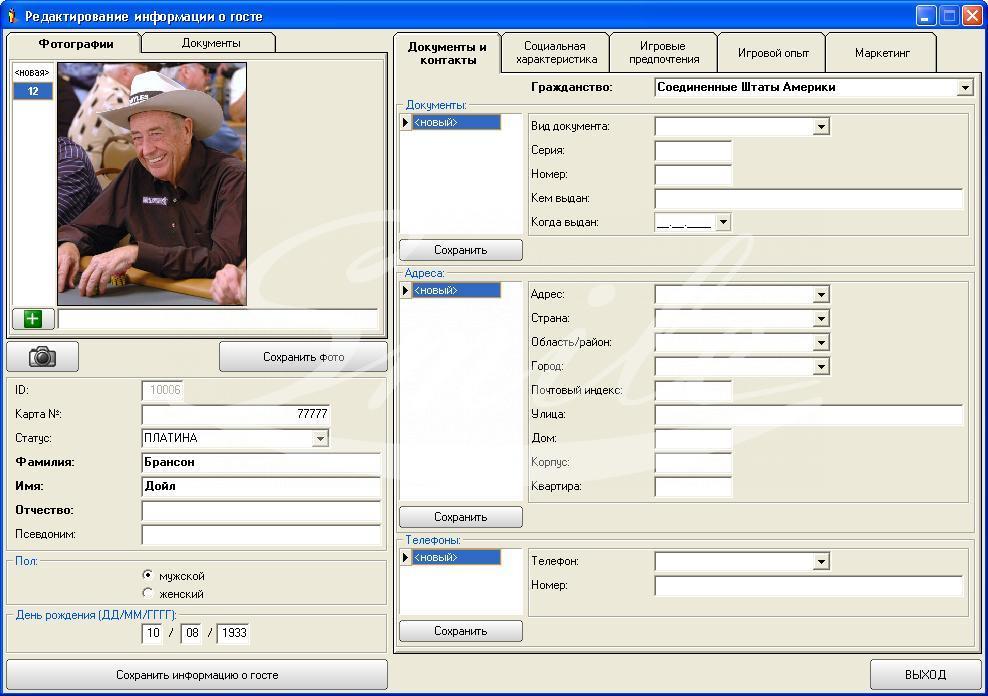 Программа управления казино автоматически запускается браузер с рекламой казино